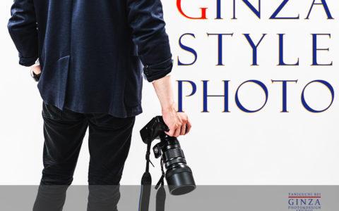 GINZA STYLE PHOTO